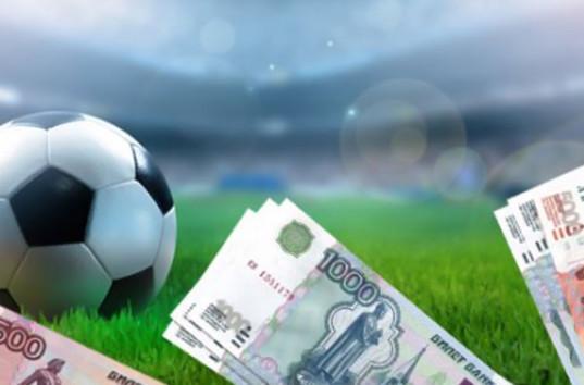 Ставки заработать футбол